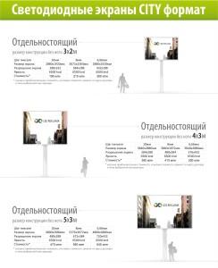 rxo1M_croper_ru