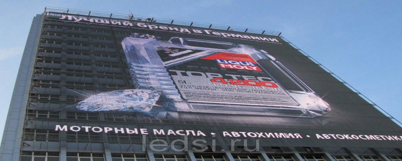 Медиафасад в Минске