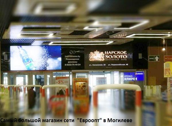 LED-реклама на экранах