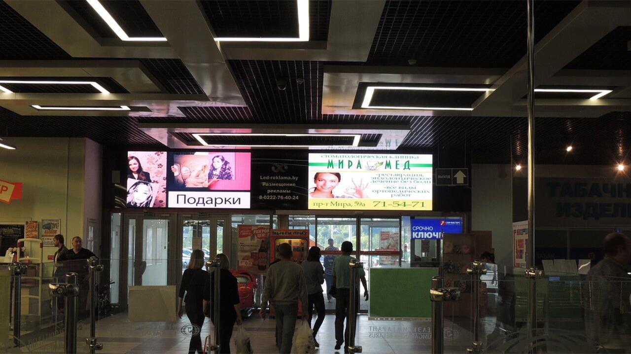 Реклама на светодиодных экранах в Могилеве