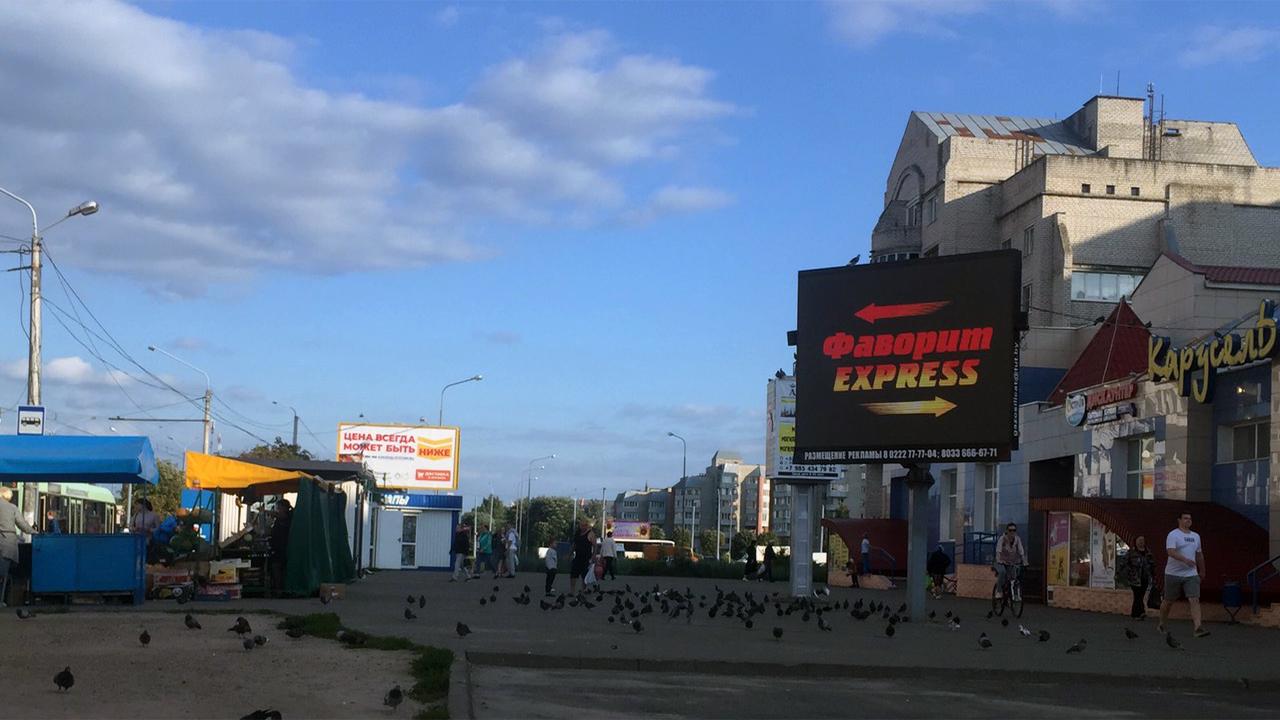 Реклама на LED экранах